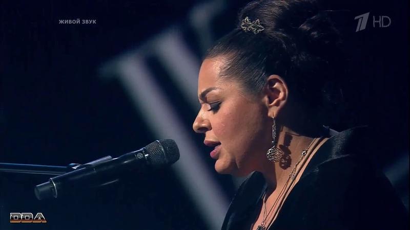 Мариам Мерабова-Горчит калина(Три аккорда)2018(HD)