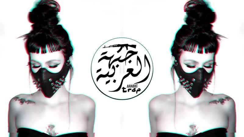 V.F.M.style - Syria ( Arabic Trap Music )_HD.mp4