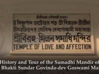 Temple of Love and Affection - History Tour of Srila Gurudev's Samadhi