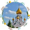 ☦ Свято-Владимирский храм ☦