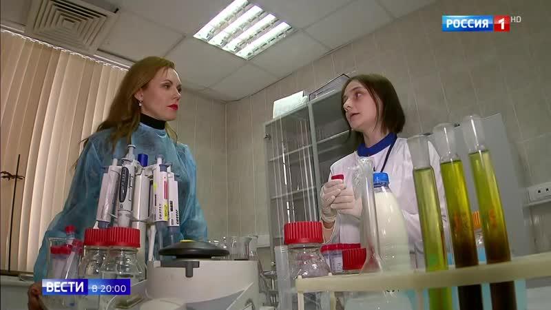 Сотрудники ФГБУ ЦНМВЛ рассказали журналистам об исследовании молока на антибиотики
