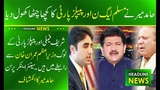 hamid mir expose pmln ppp Sharif family and PPP are contacting PM Imran, Hamid Mir