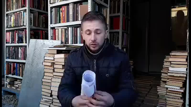 Человек организовал библиотеку на своём земельном участке