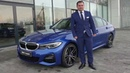 Александр Бородай приглашает Вас на тест-драйв нового BMW 3 серии