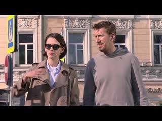 Паулина Андреева иКирилл Кяро— офильме «Лучше, чем люди»