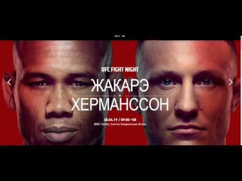 Прогноз от MMABets UFC on ESPN 9: Эскубель-Хилл, МакГи-Лима. Выпуск №146.Часть 1/6