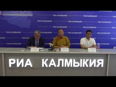 Брифинг с Шаджин ламой Калмыкии Тэло Тулку Ринпоче 21 05 2019