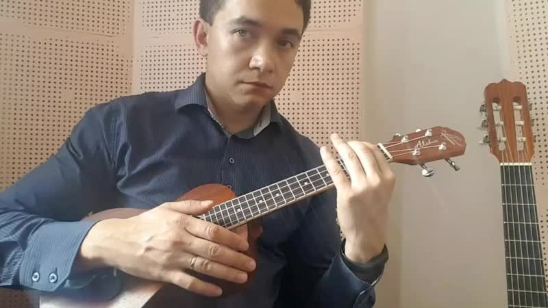 Кукушка В.ЦОЙ подбор на укулеле | ukulele cover.mp4
