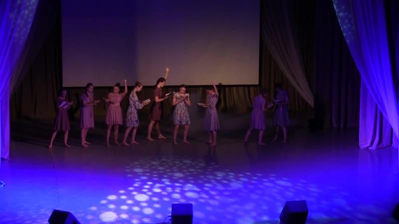 Отчетный концерт 2019: Как в книжке, тренер Путрова М.Н.