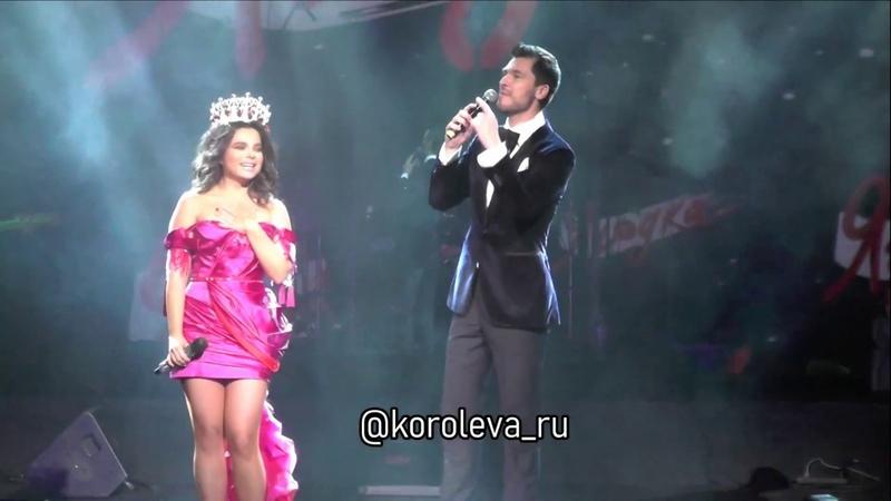 Герман Титов и Наташа Королева шоу Ягодка 31 мая