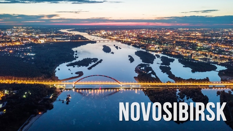 Novosibirsk Siberia 2018