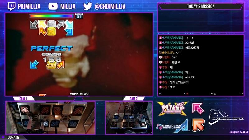 MILLIA Chimera S23 3 miss play | 펌프 키메라 S23 3미스 플레이