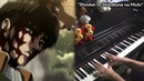 Shingeki no Kyojin Season 3 Part 2 OP Shoukei to Shikabane no Michi 憧憬と屍の道 Piano Cover