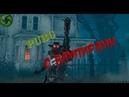 Lost City of Vampires - PUBG с вампирами