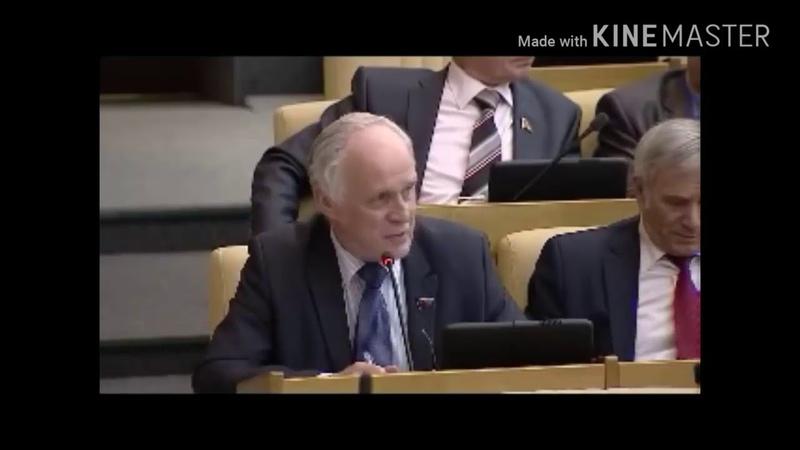 В Думе РФ подтверждают СССР Жив. Паспорт СССР легитимный!