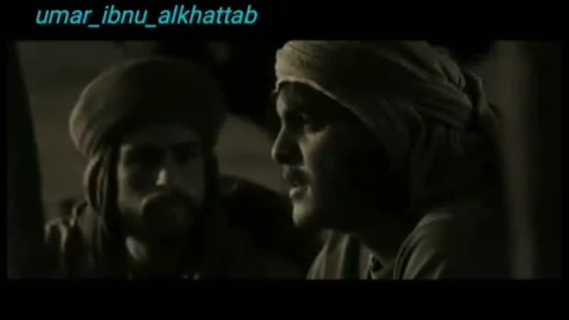 мудрые слова Умар ал Хаттаб РАЗИАЛЛОХУ анху второй халифа в исламе лучше людей после Абубакр Сиддика РАЗИАЛЛОХУ анху