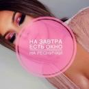 Ольга Тюляндина фото #3