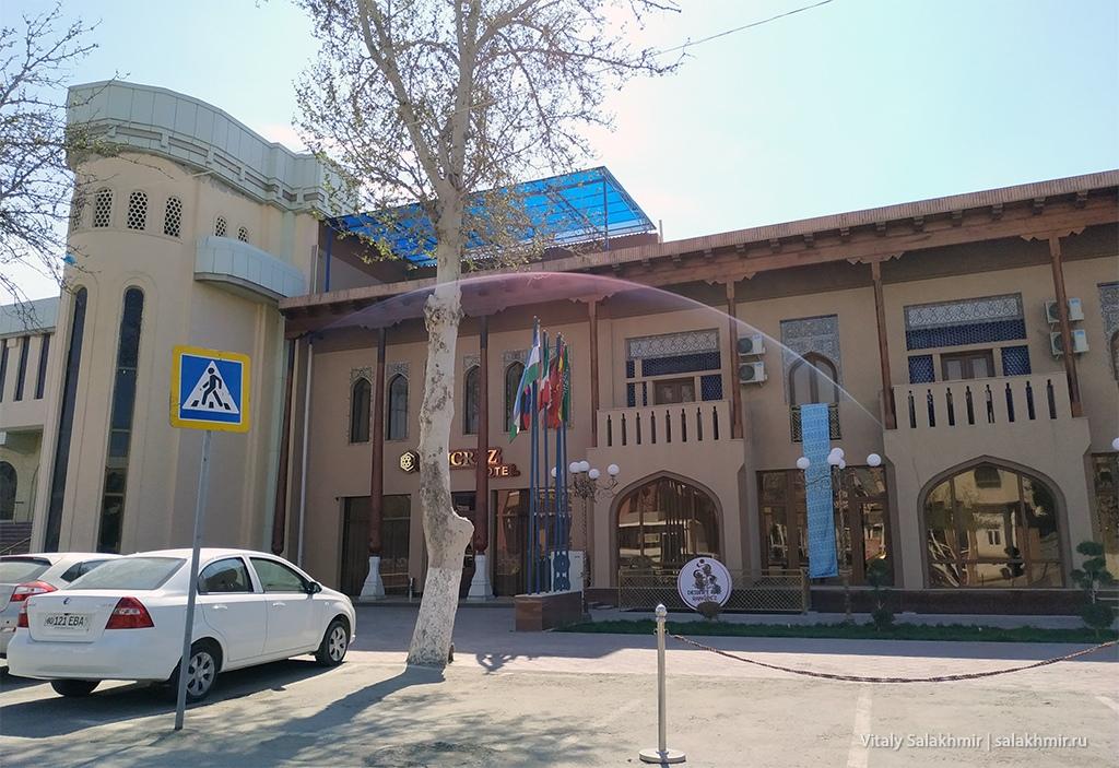 Современные здания в Бухаре, Узбекистан 2019