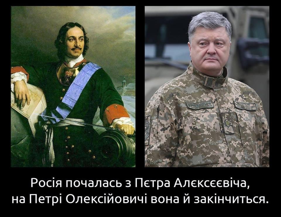 Переговори з Росією мають відбуватися тільки за підтримки міжнародної проукраїнської коаліції, - Порошенко - Цензор.НЕТ 7469