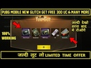 PUBG MOBILE NEW GLITCH GET FREE 300 UC, RENAME CARD, CLASSIC amp PREMIUM COUPON AND ROOM CARD