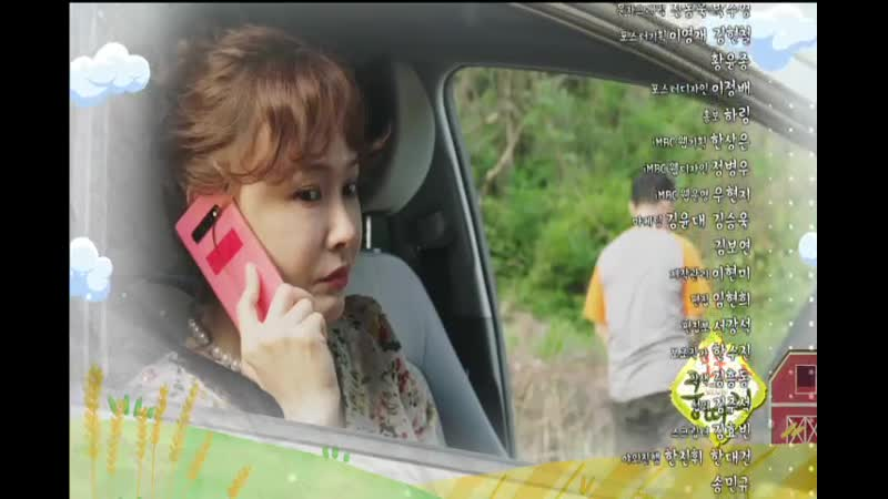 부산MBC 일일드라마 모두 다 쿵따리 1회 화 2019 07 16 아침7시50분 MBC 뉴스투데이 부산