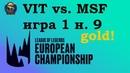 MSF vs. VIT Week 9 LEC Summer 2019 Чемпионат Европы LCS EU Vitality Misfits