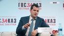 Госзаказ.ТВ - как изменились госзакупки Москвы