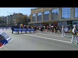 Демонстрация 1 мая в Чебоксарах