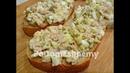 Быстрая и Вкусная Намазка на Хлеб. Обалденная закусочный Бутерброд с Тунцом