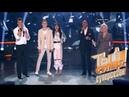 Это было потрясающе Все жюри вышло на сцену чтобы вместе исполнить Жестокую любовь