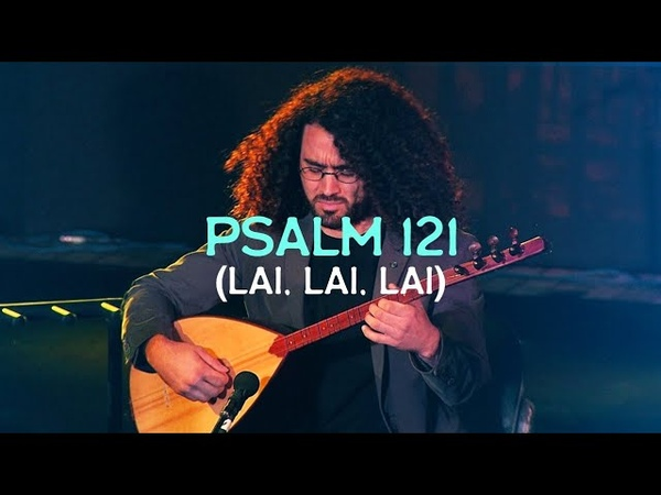 Psalm 121 in HEBREW! בעברית (Lai, Lai, Lai) LIVE at the TOWER of DAVID, Jerusalem Joshua Aaron