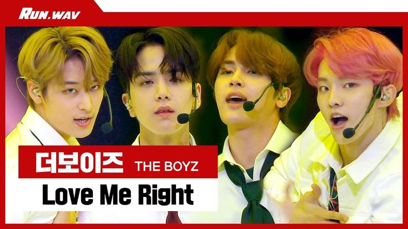 'D.D.D'로 돌아온 대표 청량돌 더보이즈(THE BOYZ)의 EXO - 'LOVE ME RIGHT' 파격 cover 무대