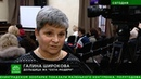 В Петербурге нашли четвертого застройщика для многострадального ЖК «Охта-модерн»