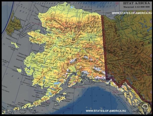 КУДА РОССИЯ ПОТРАТИЛА ДЕНЬГИ ЗА АЛЯСКУ Я хорошо помню, как во времена учебы в школе, упорно ходила история, что оказывается Россия не продала Аляску, а всего лишь сдала в аренду то ли на 99 лет,