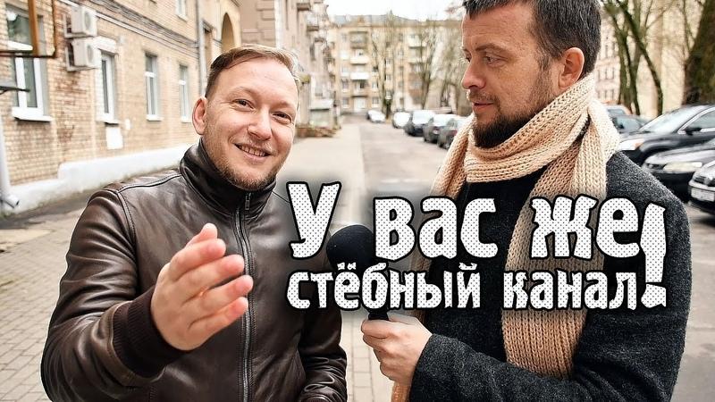 Дмитриев говорит правду Пауку