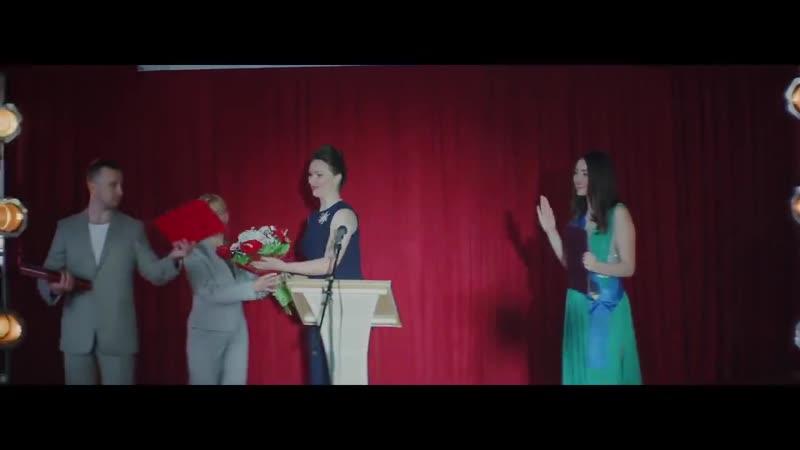 Выпускной Медлячок - Баста