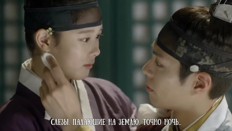 Park Bo Gum - My person Moonlight Drawn By Clouds OST