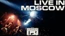 Каспийский Груз - LIVE in Moscow 2018 (официальное концертное видео)