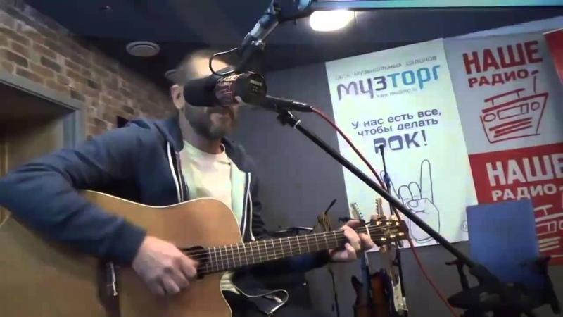 Рай в шалаше Александр Васильев (Сплин)