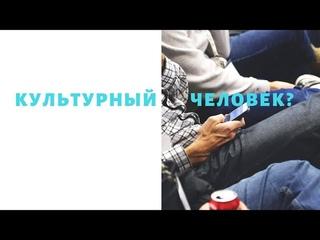 о. Андрей Ткачев - О культуре современного человека.