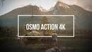 BERCHTESGADEN || DJI Osmo Action 4k 60fps Rocksteady cinematic video