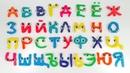 Стихи про алфавит и буквы от А до Я. Изучение букв - Азбука.
