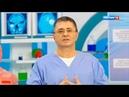 Интимные женские вопросы врачу, как пережить стресс, невралгия тройничного нерва Доктор Мясников