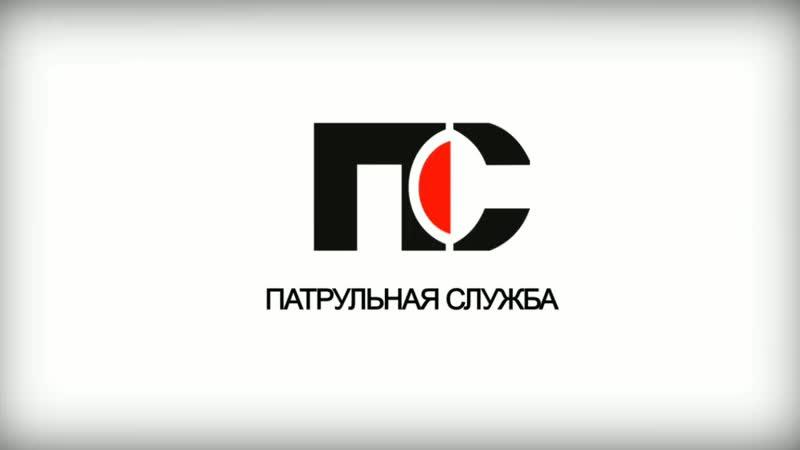19.03.2019 ТНТ Тверской проспект программа «Патрульная служба»