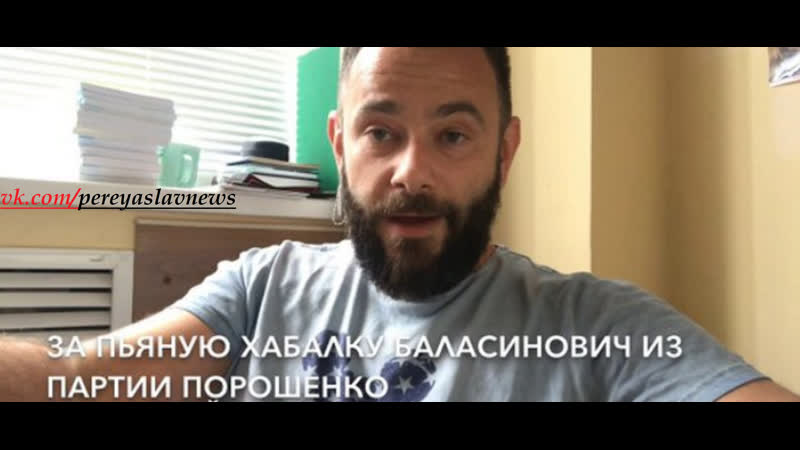 Особы из списка партии порошенко всегда лгут и выставляют себя жертвами