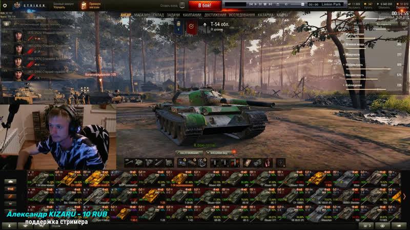World of Tanks гоняем катки по кд=)