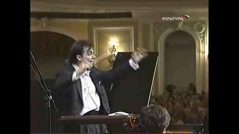 Ф.Шопен Концерт для фортепиано с оркестром 1 e-moll