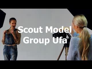 Scout model group ufa
