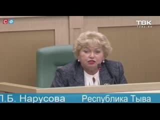 Людмила Нарусова о законах сенатора Клишаса [NR]