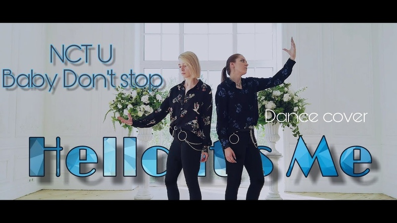 NCT U - Baby don't stop (Taeyong Ten) [Dance cover by Hello it's me]